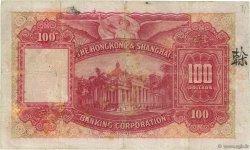 100 Dollars HONG KONG  1946 P.176e B+