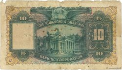 10 Dollars HONG KONG  1948 P.178d AB