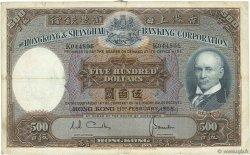 500 Dollars HONG KONG  1968 P.179e TB
