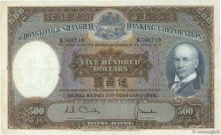 500 Dollars HONG KONG  1968 P.179e TTB