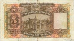 5 Dollars HONG KONG  1956 P.180a pr.TTB