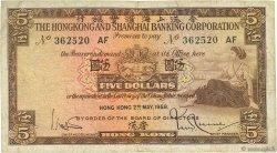 5 Dollars HONG KONG  1959 P.181a TB