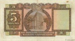 5 Dollars HONG KONG  1959 P.181a TTB