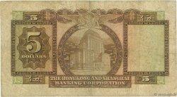 5 Dollars HONG KONG  1967 P.181c B+