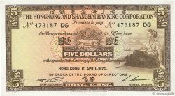 5 Dollars HONG KONG  1970 P.181d SPL