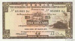 5 Dollars HONG KONG  1971 P.181d SUP+