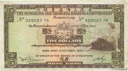 5 Dollars HONG KONG  1973 P.181f pr.TTB
