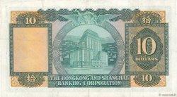 10 Dollars HONG KONG  1960 P.182a pr.SUP