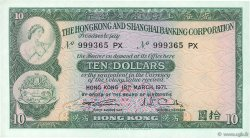 10 Dollars HONG KONG  1971 P.182g SPL