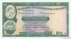 10 Dollars HONG KONG  1975 P.182g NEUF