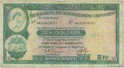 10 Dollars HONG KONG  1976 P.182g B+