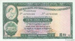 10 Dollars HONG KONG  1976 P.182g SUP