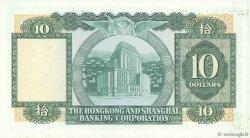 10 Dollars HONG KONG  1978 P.182h SUP+
