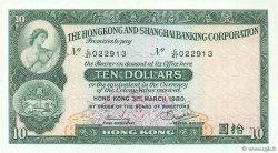 10 Dollars HONG KONG  1980 P.182i NEUF
