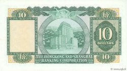 10 Dollars HONG KONG  1983 P.182j SPL