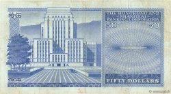 50 Dollars HONG KONG  1973 P.184b TTB