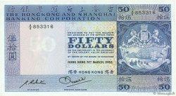 50 Dollars HONG KONG  1982 P.184h SPL