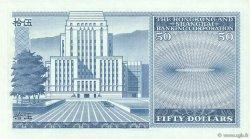 50 Dollars HONG KONG  1982 P.184h NEUF