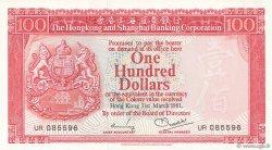 100 Dollars HONG KONG  1981 P.187c NEUF