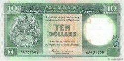 10 Dollars HONG KONG  1985 P.191a SUP