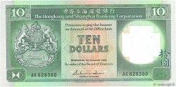 10 Dollars HONG KONG  1985 P.191a SPL