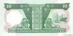 10 Dollars HONG KONG  1988 P.191b SUP