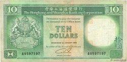 10 Dollars HONG KONG  1989 P.191c TB