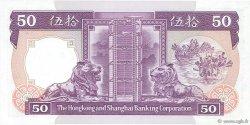 50 Dollars HONG KONG  1985 P.193a SPL