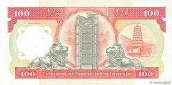 100 Dollars HONG KONG  1991 P.198c SPL