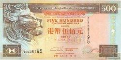 500 Dollars HONG KONG  1993 P.204a TTB+