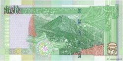 50 Dollars HONG KONG  2003 P.208a NEUF