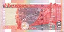 100 Dollars HONG KONG  2003 P.209a NEUF