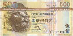 500 Dollars HONG KONG  2003 P.210a NEUF
