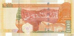1000 Dollars HONG KONG  2003 P.211a NEUF