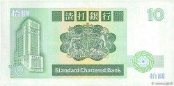 10 Dollars HONG KONG  1986 P.278b TTB