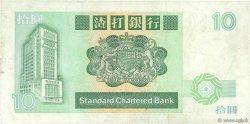 10 Dollars HONG KONG  1988 P.278b TTB