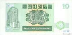 10 Dollars HONG KONG  1988 P.278b SUP+