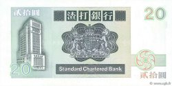 20 Dollars HONG KONG  1992 P.279b SPL
