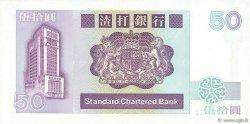 50 Dollars HONG KONG  1987 P.280b SPL