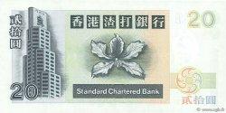20 Dollars HONG KONG  1998 P.285c NEUF