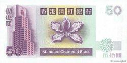 50 Dollars HONG KONG  1995 P.286b NEUF