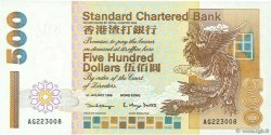 500 Dollars HONG KONG  1998 P.288b var NEUF