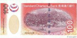 100 Dollars HONG KONG  2003 P.293 pr.NEUF