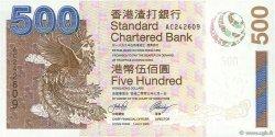 500 Dollars HONG KONG  2003 P.294 pr.NEUF