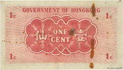 1 Cent HONG KONG  1941 P.313b