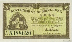 1 Cent HONG KONG  1941 P.313b SPL