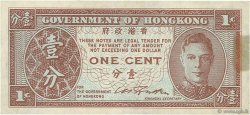 1 Cent HONG KONG  1945 P.321 TTB