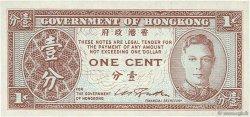 1 Cent HONG KONG  1945 P.321 pr.NEUF