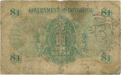 1 Dollar HONG KONG  1958 P.324Ab AB