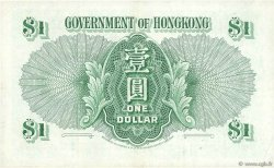 1 Dollar HONG KONG  1958 P.324Ab SUP+